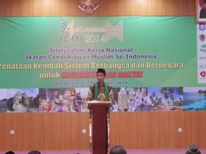 Presiden Jokowi membuka Silaksanas ICMI di Gorontalo, Jumat (5/12) malam