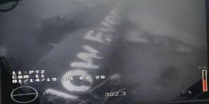 Badan pesawat AirAsia QZ8501 yang ditemukan di di perairan Teluk Kumai, Pangkalan Bun, Kalimantan Tengah, Rabu (14/1).