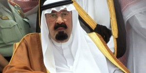 Raja Arab Saudi Abdullah Bin Abdul Aziz Al-Saud