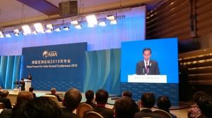 Presiden Jokowi saat tampil sebagai pembicara di Boao Forum for Asia, di Hainan, RRT, Sabtu (28/3)