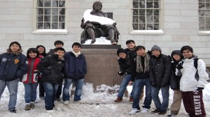 Sekolah-di-Harvard-750x420