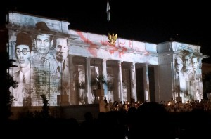 Video Mapping show of the history of Youth Pledge (Picture: Public Relations Office/Nia)