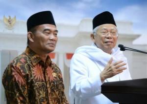 Ketua MUI dan Mendikbud menyampaikan keterangan pers usai bertemu Presiden Jokowi di Kantor Presiden, Jakarta (19/6).