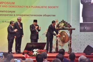 President Jokowi opens the Congress of the Association of Asian Constitutional Courts and Equivalent Institutions of 2017 in Solo, Central Java, Wednesday (9/8) (Photo: PR/ Anggun)