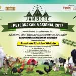 Jambore Cibubur