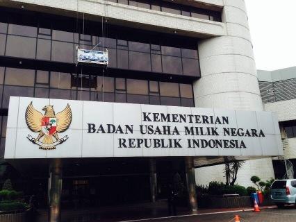 Tunjangan Kinerja Pegawai Kementerian PANRB dan ...