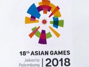 Logo-Asian-Games-2018-600x450