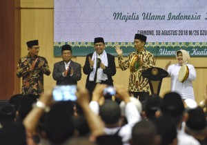 Presiden dalam acara Pembukaan Pendidikan Kader Ulama (PKU) XII, di Bogor, Jawa Barat, Rabu (8/8). (foto: Humas/Murti)
