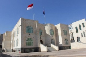 Indonesian Embassy in Sana'a, Yemen